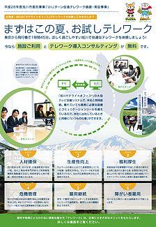 asahikawa_omote.jpg