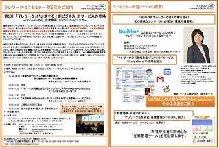 seminar05.jpg