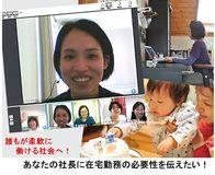 tw_book.pj.jpg