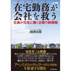 tw_book_hyoshi.jpg