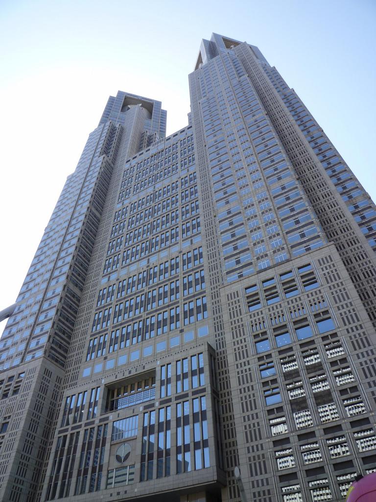 都庁 photo