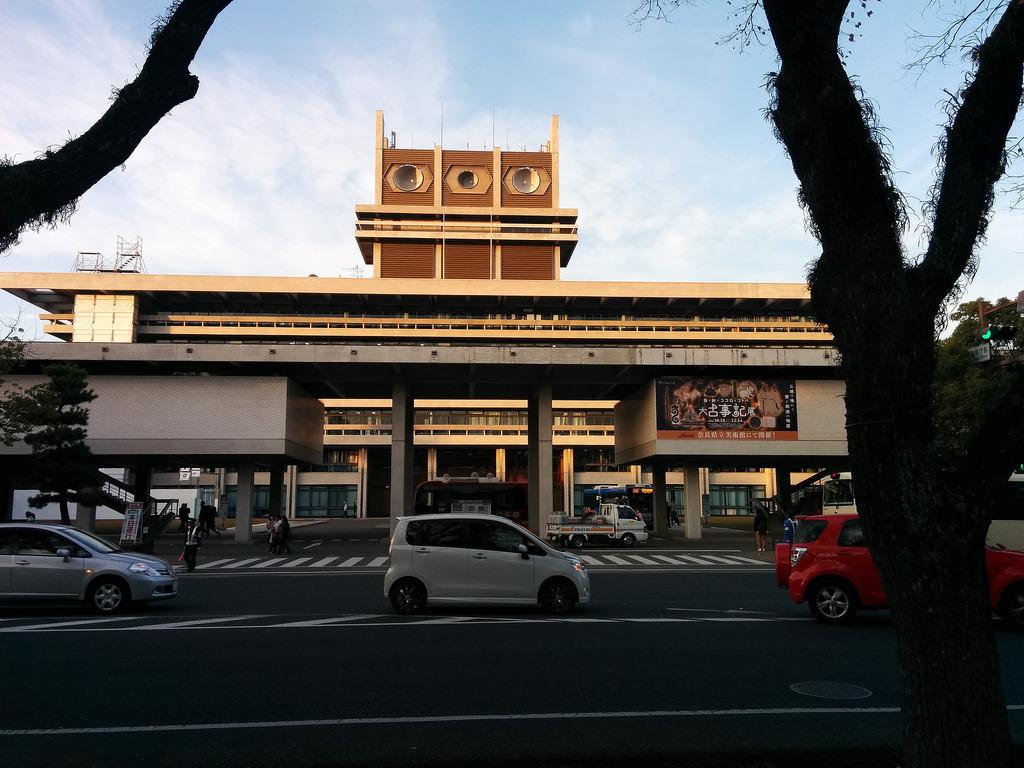 奈良県庁 photo