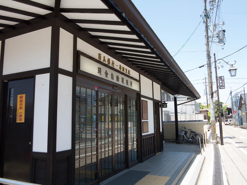 百五銀行 photo